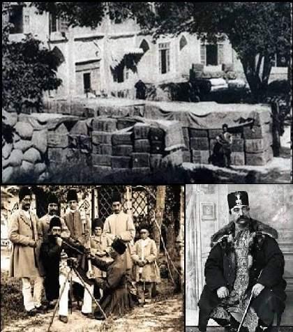 پاورپوینت بررسی دوره های تاریخی تا قاجاریه